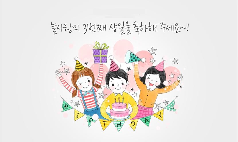 Bài Hát và Lời Chúc Mừng Sinh Nhật Bằng Tiếng Hàn Ý Nghĩa