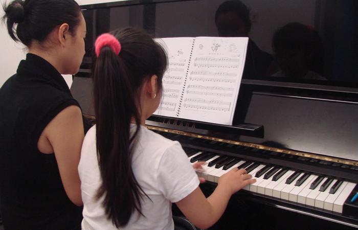 Gia sư nhạc viện âm nhạc 1
