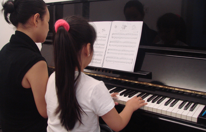 gia sư piano 2