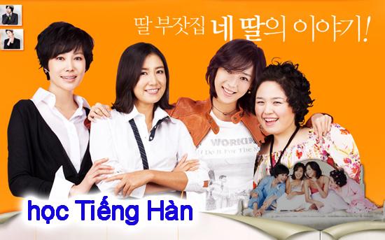 Gia sư tiếng Hàn dạy kèm tại nhà